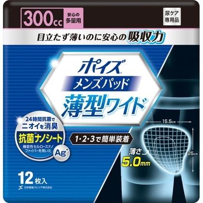 【ケース販売】ポイズ メンズパッド薄型ワイド 安心の多量用【300cc】12枚×6パック
