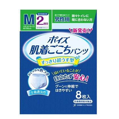 【ケース販売】ポイズ 肌着ごこちパンツ 男性用 2回分 吸収量300cc Mサイズ 8枚×4パック