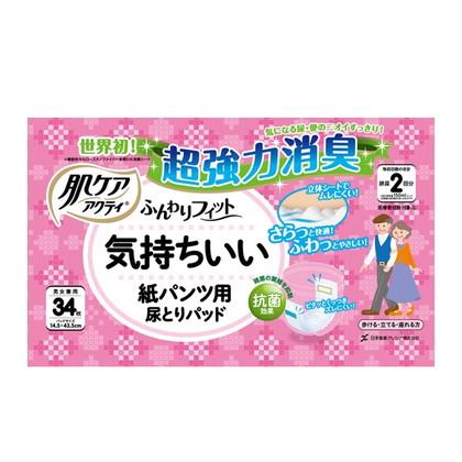 【ケース販売】肌ケアアクティ 紙パンツ用 尿とりパッド 2回分吸収 パンツタイプ用 34枚×6パック