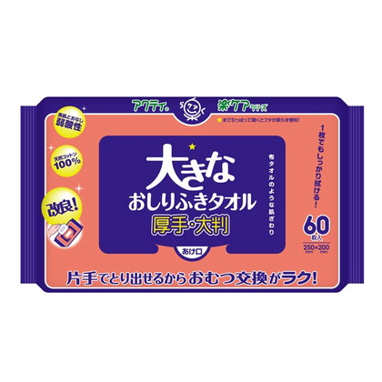 【ケース販売】アクティ 大きなおしりふきタオル 厚め・大きめ 25×20cm 60枚×6パック