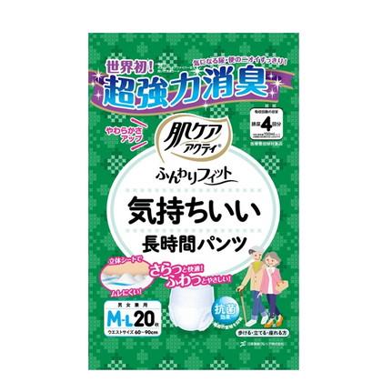 【ケース販売】肌ケアアクティ 気持ちいい 長時間パンツ M-Lサイズ 20枚×4パック