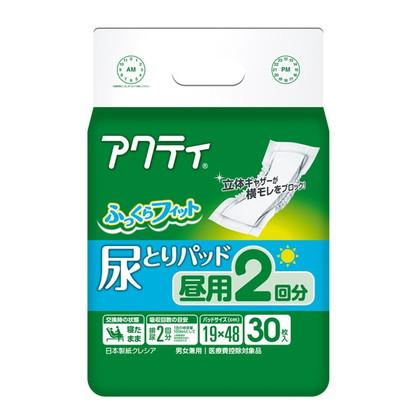 【ケース販売】アクティ 尿とりパッド 昼用2回分吸収 30枚入り×6パック
