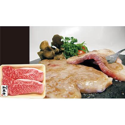 知床牛サーロインステーキ用