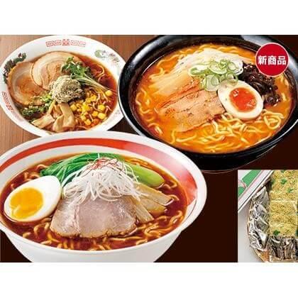 北海道ら〜めん詰合せ 6食入