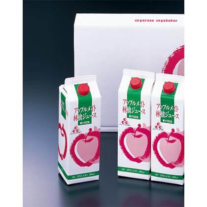 りんごジュース 3本