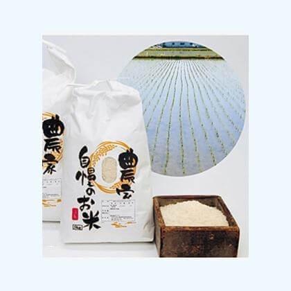 農家こだわりの黒酢コシヒカリ 5kg