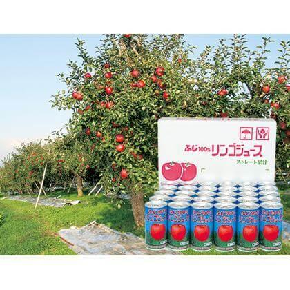 ふじ100%りんごジュース 195g缶