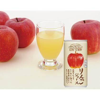 信州安曇野りんごジュース