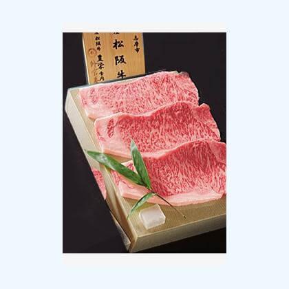 松阪牛 ステーキ用