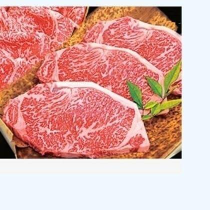 神戸ワインビーフ サーロインステーキ用