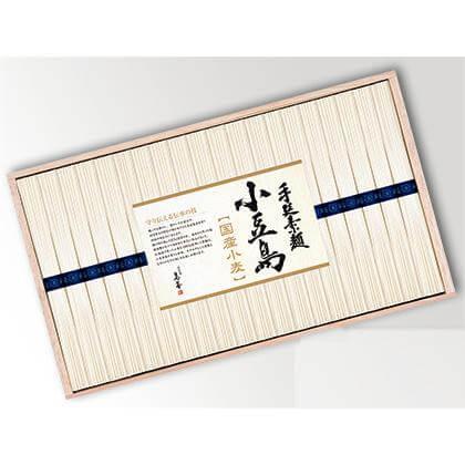 小豆島手延素麺 20束