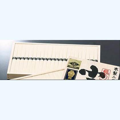 小豆島手延素麺「島の瞳」22束