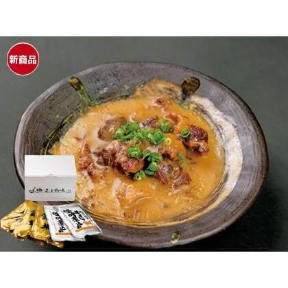 金城カレーと牛すじ味噌煮込みセット