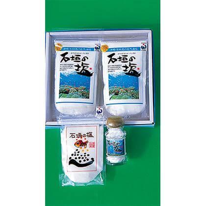 石垣の塩・やきしおセット