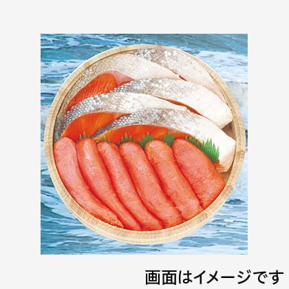 紅鮭・たらこセット