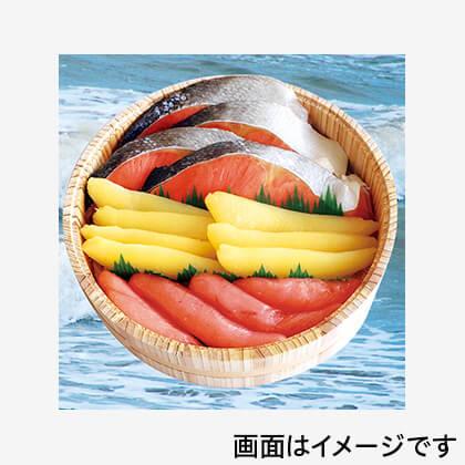紅鮭・味付数の子・たらこセット