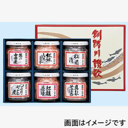 釧路川讃歌 六つの味