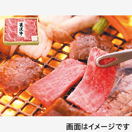 米沢牛ロース焼肉用