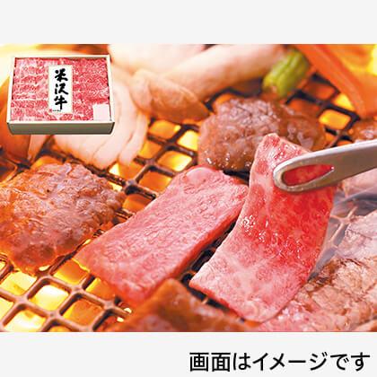 米沢牛バラ焼肉用