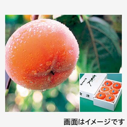 會津の柿「吉美人」 6個
