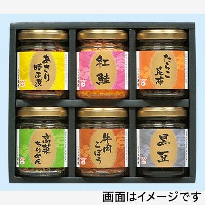 山海味処(SA−30)