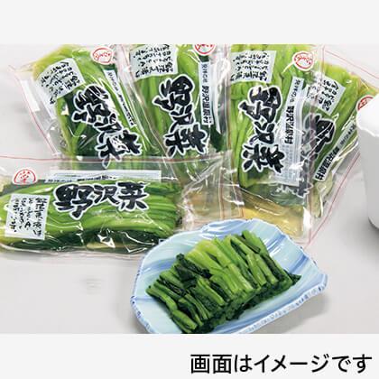 野沢菜漬け 5袋