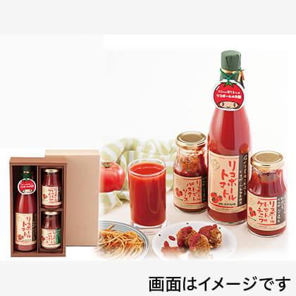 リコボールトマト3種ギフト
