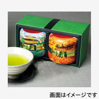 宇治田原の煎茶