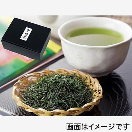宇治茶「一番摘み」 2袋入