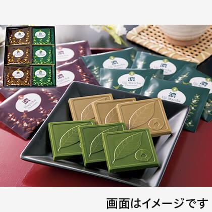 宇治のチョコレート 18枚入