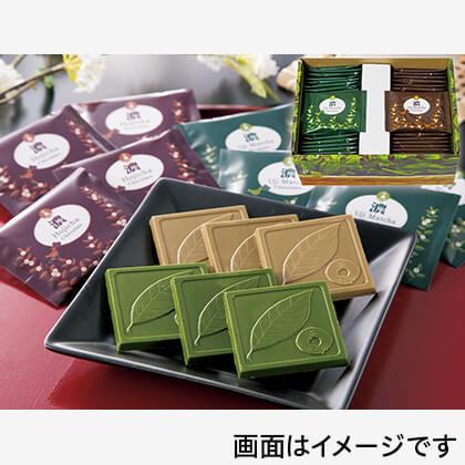 宇治のチョコレート 50枚入