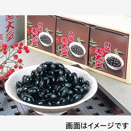 丹波黒大豆煮豆