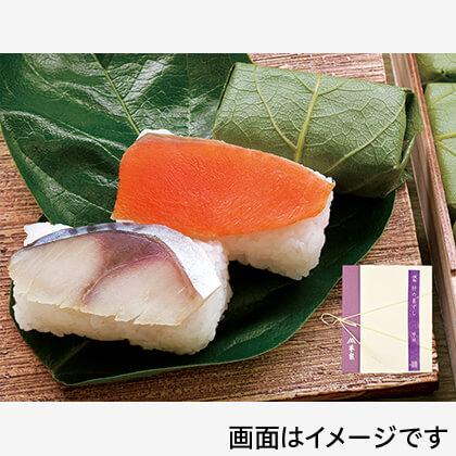 平宗の柿の葉ずし 20個