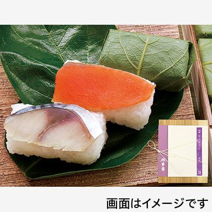 平宗の柿の葉ずし 30個