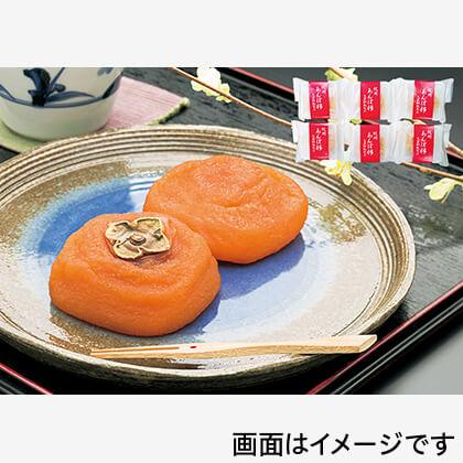 たねなしあんぽ柿 大玉