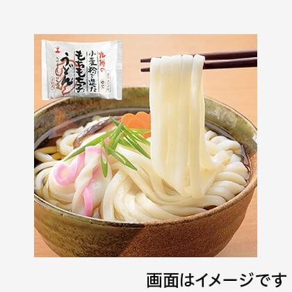 もちもち子うどん(16食)
