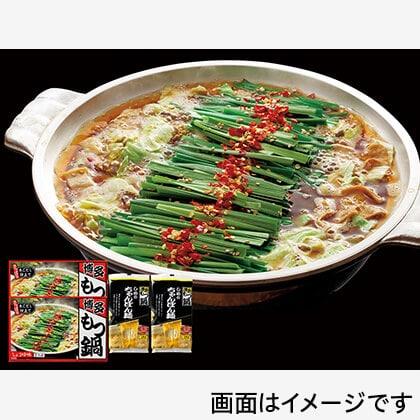 博多もつ鍋醤油味