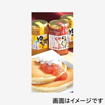 九州豊の国産いちじく・ゆずセット(4本入)