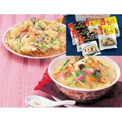 長崎ちゃんぽん・皿うどん(各3食)