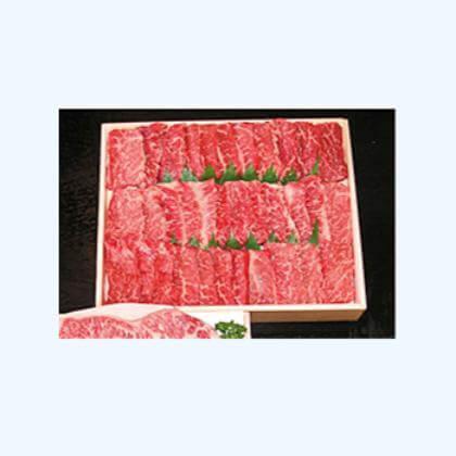 旭志牛焼肉用
