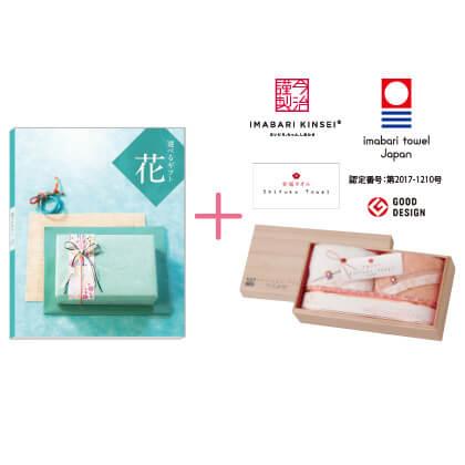 選べるギフト 花コースK A+今治謹製 至福タオルセット