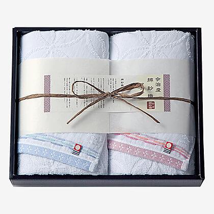 今治綿紗織 フェイスタオル2枚セット