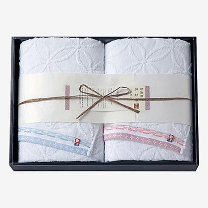 今治綿紗織 バスタオル2枚セット