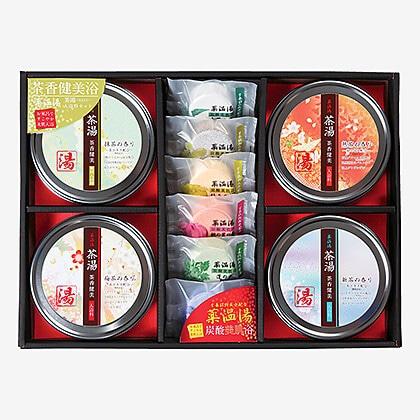 薬温湯 茶湯ギフトセット C
