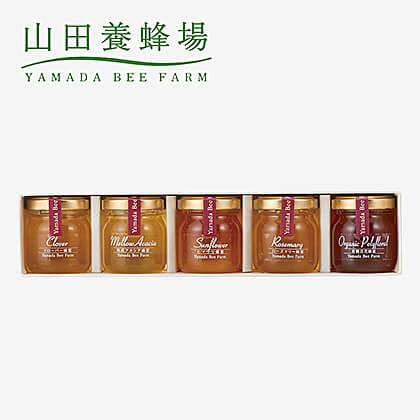 山田養蜂場 5種のはちみつギフトK
