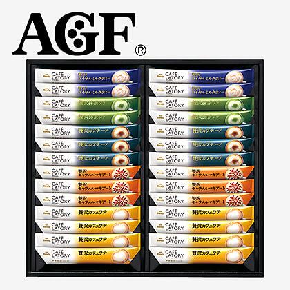 AGF ブレンディカフェラトリースティック