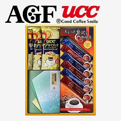 AGF・UCCコーヒー・ドリップ緑茶K B