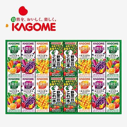 カゴメ 野菜飲料バラエティギフトK A