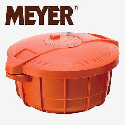 マイヤー 電子レンジ圧力鍋 (パンプキンオレンジ)