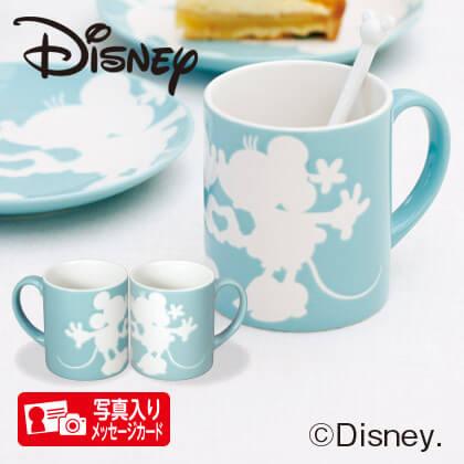 ミッキー&ミニー ペアマグカップS B ブルー 写真入りメッセージカード(有料)込